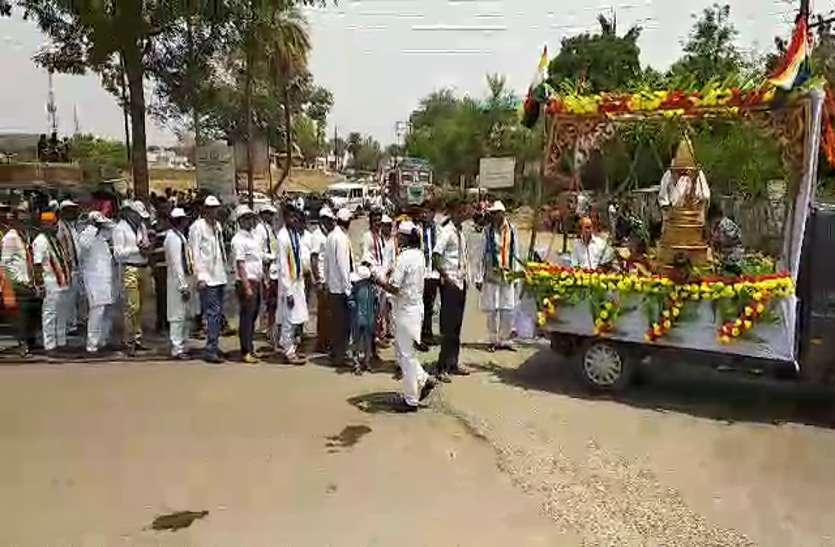 धूमधाम से मनाया जा रहा भगवान महावीर का 2618वां जन्म कल्याणक महोत्सव, निकाली गई भव्य शोभायात्रा
