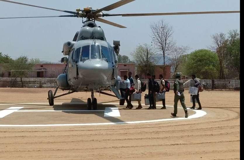 लोकसभा चुनाव: अंतागढ़ से अति संवेदनशील क्षेत्र के लिए हेलीकॉप्टर से रवाना हुए मतदान दल