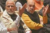 ओडिशा में भाजपा की बड़ी कार्रवाई, पार्टी विरोधी कार्य करने पर 15 नेताओं को निकाला बाहर