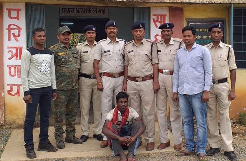हत्या करने के बाद घर से हो गया था गायब, भागते समय पुलिस ने झारखंड के जंगल में किया गिरफ्तार