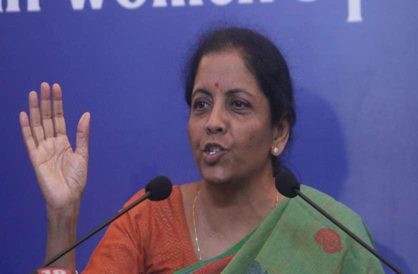 निर्मला सीतारमण: पूर्व सैन्य अधिकारियों के इनकार से राष्ट्रपति को लिखी चिट्ठी की विश्वसनीयता को लगा बट्टा