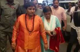 भाजपा में शामिल हुईं साध्वी प्रज्ञा ठाकुर, कहा- चुनाव लड़ूंगी और जीत भी दर्ज करूंगी