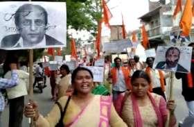 आजम खान के खिलाफ रामपुर की सड़कों पर उतरे दर्जनभर संगठनों ने आयोग से की ये बड़ी मांग, देखें वीडियो-