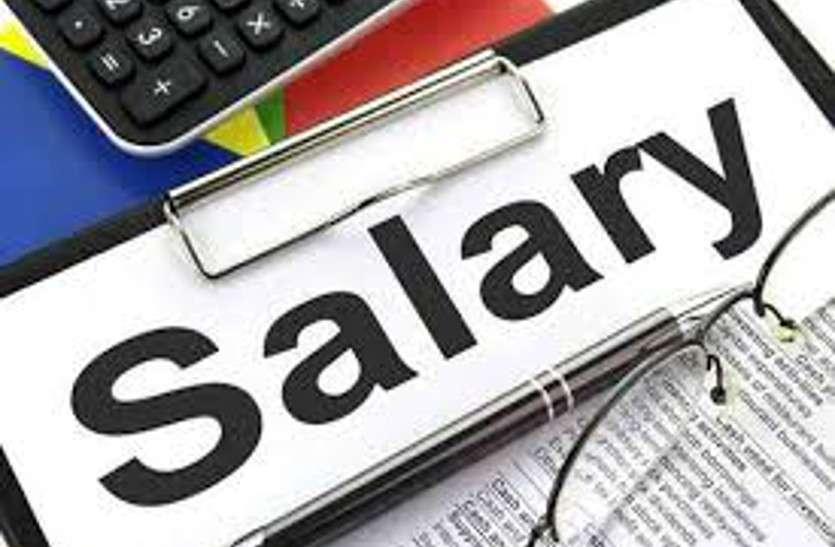 समय पर वेतन नहीं मिलने से शिक्षकों में नाराजगी, ऑफिसरों की इस लापरवाही से लैप्स हो गए 50 लाख रुपए