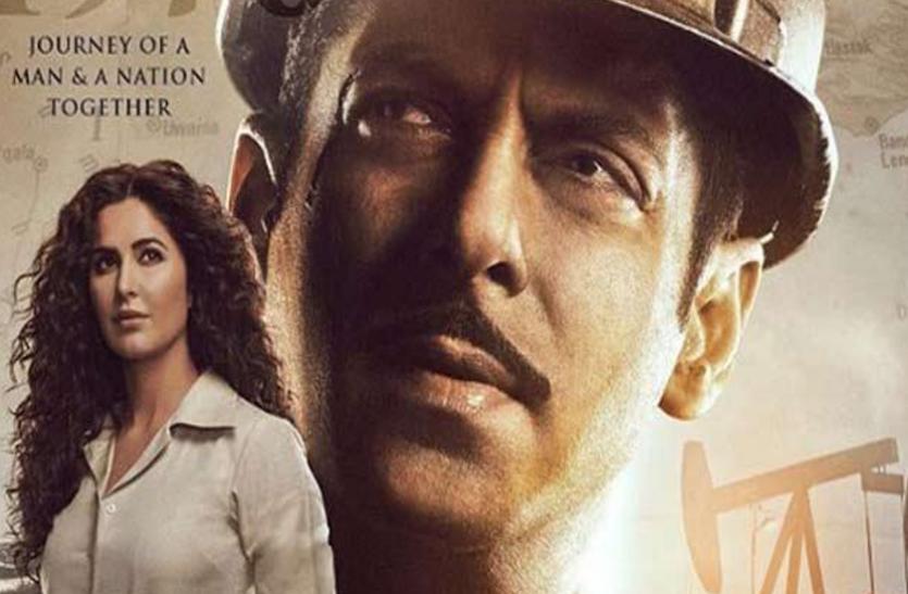 Bharat New Poster : सलमान खान की जिंदगी में 'मैडम सर' बनकर आईं कैटरीना कैफ