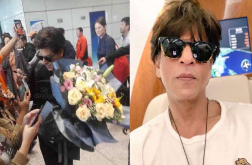 बीजिंग फिल्म फेस्टिवल में शाहरुख खान का हुआ जबरदस्त स्वागत, सामने आई खास तस्वीर