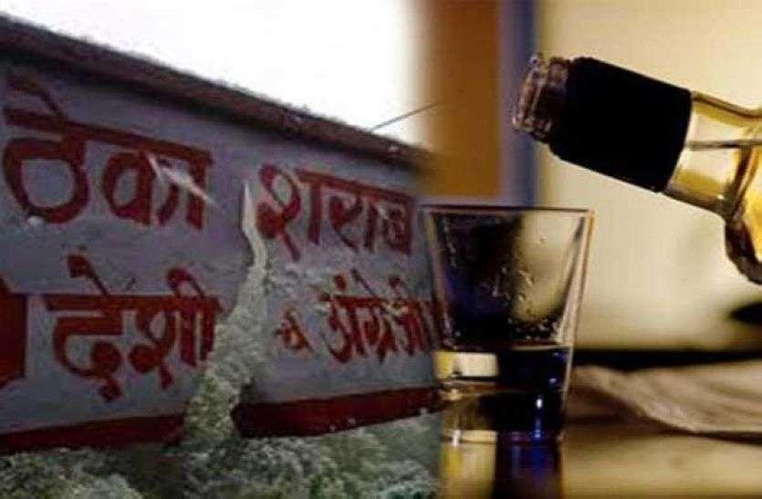 लोकसभा चुनाव में अटका शराब ठेकों का लोकेशन