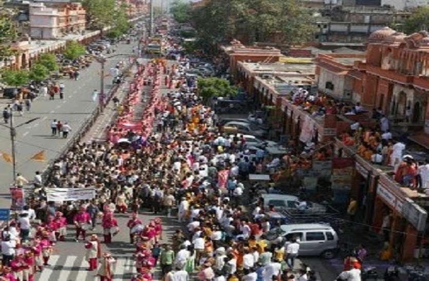 महावीर के जयकारों के साथ निकली शोभायात्रा, झांकियों में झलके भगवान के जीवन दर्शन