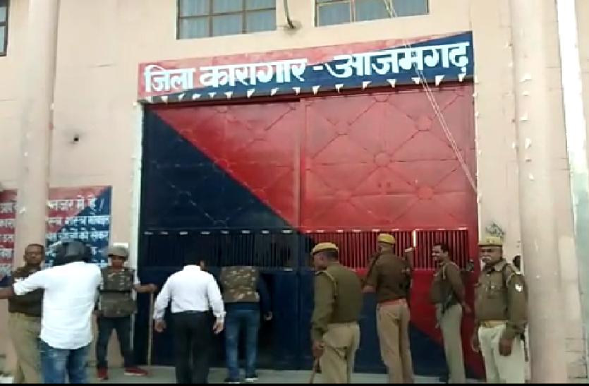 आजमगढ़ जेल में  भूख हड़ताल कर रहे दर्जन भर बंदियों की हालत बिगड़ी, प्रशासन मौन