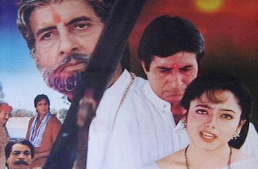soundarya-death-anniversary-sooryavansham