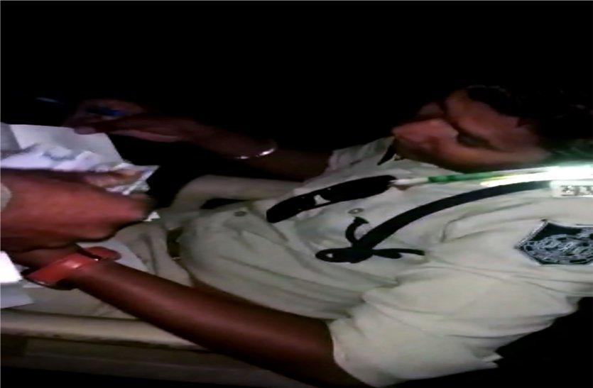 200 रुपए रिश्वत भारी पड़ गई इस पुलिस अधिकारी को