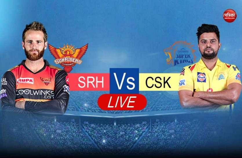 CSK vs SRH LIVE : वॉर्नर और बेयरस्टो की शानदार बल्लेबाजी के दम पर हैदराबाद ने चेन्नई को 6 विकेट से हराया