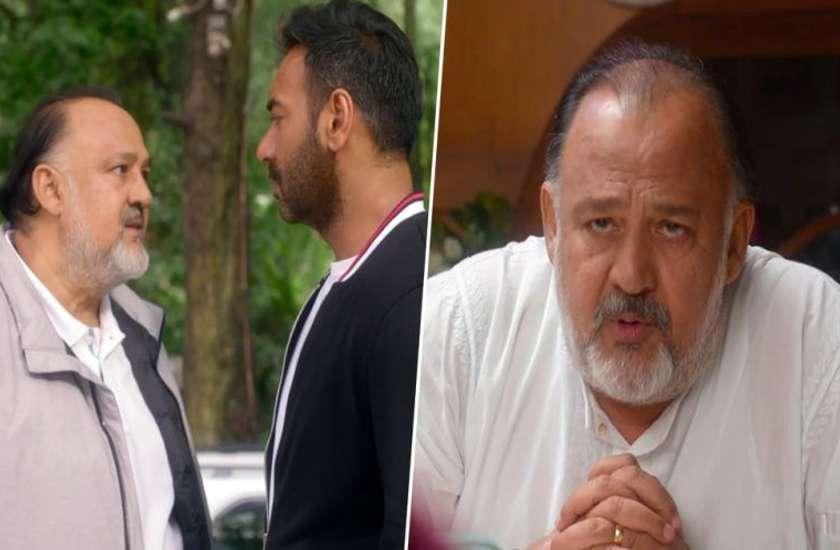 tanushree-dutta-slams-ajay-devgan-for-working-with-aloknath-in-film