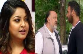 आलोकनाथ संग अजय देवगन के काम करने पर भड़की तनुश्री दत्ता, कहा- रेपिस्ट के साथ काम कर रहा है, पाखंडी है वो...