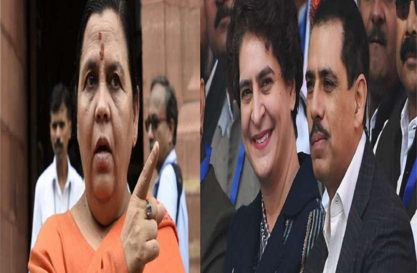प्रियंका गांधी पर उमा भारती का बयान, कहा चोर की पत्नी हैं हिंदुस्तान उसी नजर से देखेगा उनको