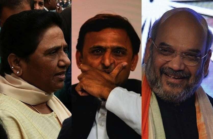 सपा-बसपा गठबंधन से ज्यादा भाजपा ने इस वर्ग के चेहरों पर लगाया बड़ा दांव