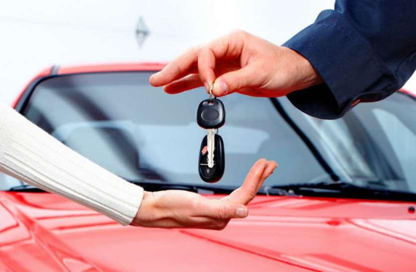मुंहमांगी कीमत पर बिकेगी पुरानी कार, बस रखना होगा इन बातों का ख्याल