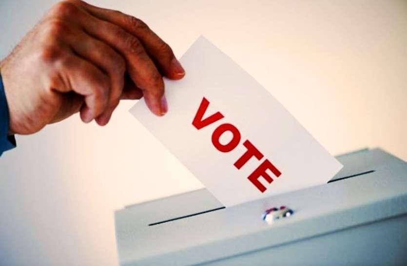पहले सांसद फिर विधायक चुनने के लिए वोट डालेंगे मतदाता