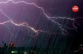 आंधी-तूफान के कहर ने ली 31 जानें, पीएम ने की 2-2 लाख मुआवजे की घोषणा