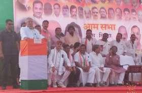 यहां कांग्रेस के मुख्यमंत्री ने गिनाए प्रधानमंत्री नरेंद्र मोदी के अनेकों रूप, पीएम पर मजाकिया अंदाज में कसे तंज