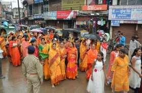 महावीर जयंती पर शहर में निकली भव्य शोभा यात्रा