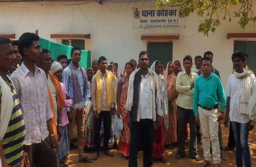 वोट डालने गए ग्रामीणों से ITBP के जवानों ने किया मारपीट, वोटिंग छोड़ थाने पहुंचे आदिवासी समाज के लोग , Video