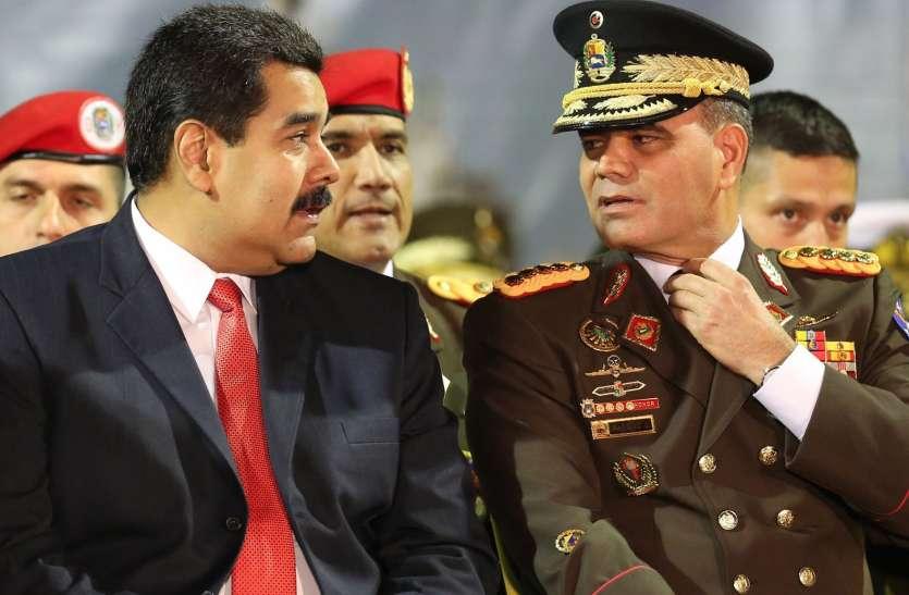 वेनेजुएला की सेना पाला बदले तो ही ट्रंप का मिशन पूरा