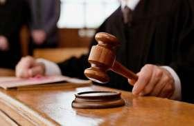 Madhya Pradesh civil judge एडमिट कार्ड जारी, ऐसे करें डाउनलोड