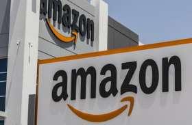 अमेजन ने चीन के घरेलू बाजार में अपना कारोबार समेटने का लिया फैसला, जानिए क्या है वजह