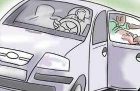 बांसवाड़ा : शादी समारोह से लौटते दंपती की कार रुकवाकर हमला, शीशे तोड़े और पति को जमकर पीटा