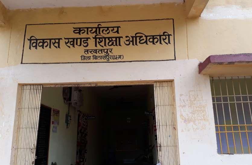सत्र समाप्त होने के बाद भी 500 छात्राओं को नहीं मिला सरस्वती साइकिल योजना का लाभ