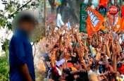 पश्चिम बंगाल: दूसरे चरण के मतदान के बीच पेड़ से लटका मिला बीजेपी कार्यकर्ता का शव, इलाके में हड़कंप