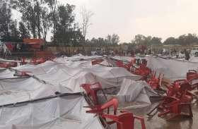 Breaking News : भाजपा नेत्री सरोज पांडेय की चुनावी सभा में आंधी-तूफान का कहर, जान बचाकर भागे नेता, पंडाल गिरने से कई घायल