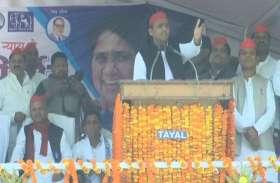 UP में भाजपा की सहयोगी निषाद पार्टी की पूरी जिला इकाई सपा में शामिल, अखिलेश यादव ने दिलाई सदस्यता