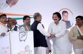 राजस्थान में भाजपा को बड़ा झटका, पूर्व मंत्री राजकुमार रिणवा ने थामा कांग्रेस का हाथ