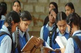 निजी स्कूलों में हो रही मनमानी, आखिर जागे अभिभावक, दिया जिला शिक्षा अधिकारी को ज्ञापन