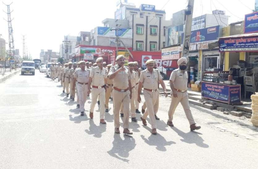 शहर में पुलिस का पैदल मार्च
