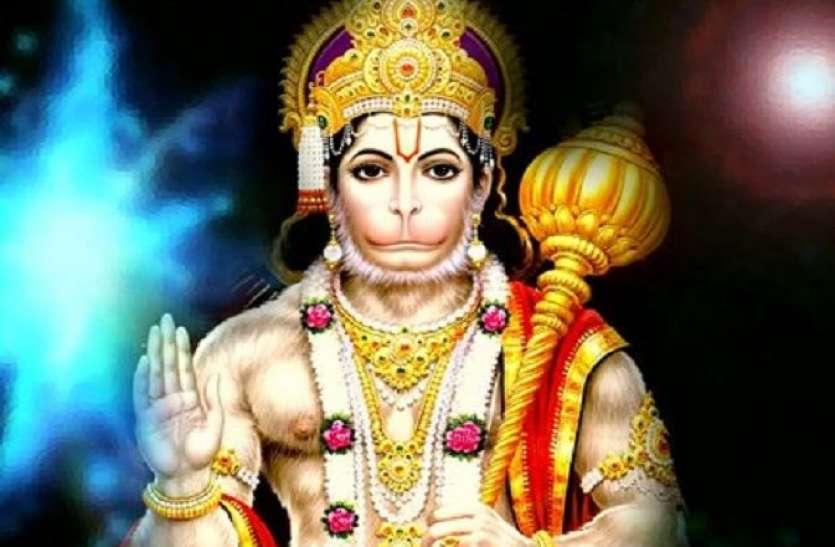 गजकेसरी नक्षत्र में मनाया जाएगा हनुमान जन्मोत्सव, देखें पूजा विधि और शुभ मुहूर्त