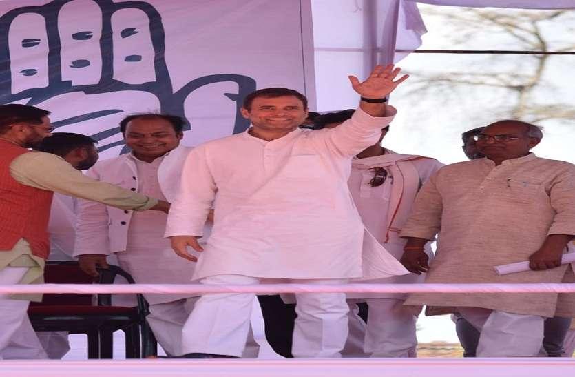चौकीदार नरेंद्र मोदी बच नहीं पाएंगे-राहुल गांधी