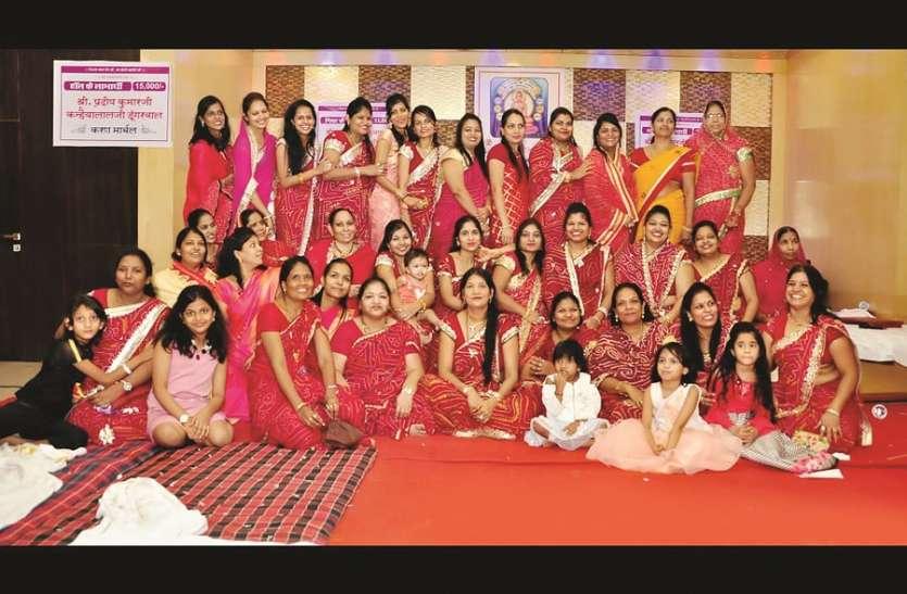 भगवान महावीर स्वामी का 2618वां जन्म कल्याणक महोत्सव