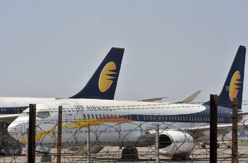 जेट ही नहीं, पिछले 21 साल में बंद हो गईं देश की 12 बड़ी एयरलाइंस