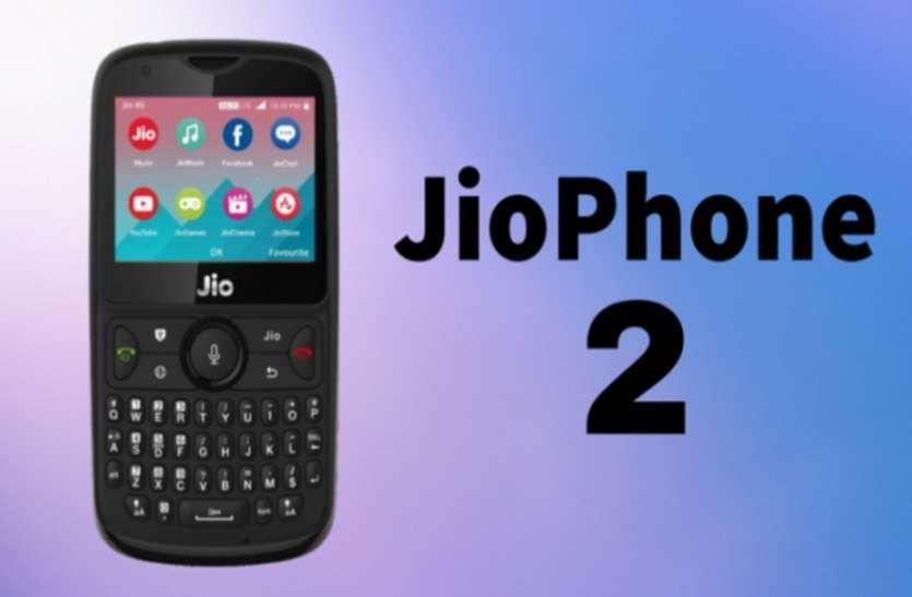 Jio Phone 2 आज बिक्री के लिए उपलब्ध, अनलिमिटेड डेटा का मिलेगा लाभ