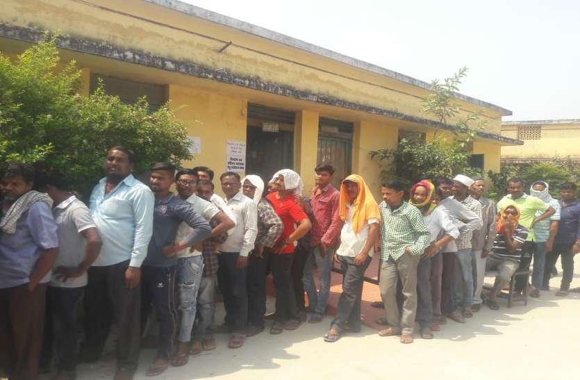 भानुप्रतापपुर में खत्म हुआ वोटिंग का समय, सिर्फ लाइन में ही लगे लोग कर सकेंगे मतदान