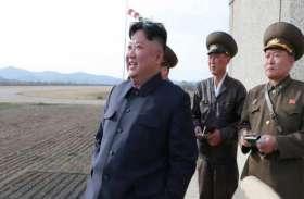 उत्तर कोरिया ने फिर की हिमाकत, इस घातक हथियार की जद में आया अमरीका भी