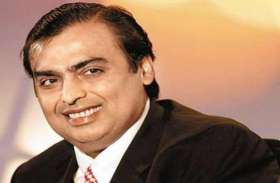 फोर्ब्स इंडिया की सूची में लगातार 12वां साल मुकेश अंबानी बने भारत के सबसे अमीर शख्स