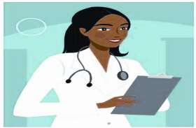 राजेन्द्र इंस्टीट्यूट ऑफ मेडिकल साइंसेज में स्टाफ नर्स की निकली भर्ती