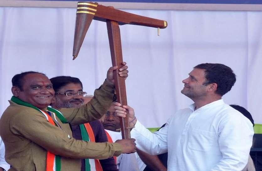 हम दूसरा हिन्दुस्तान नहीं बनने देंगे: राहुल