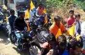 video : वाहन रैली  में जय श्री राम के जयकारों से गुंजायमान हुआ  वातावरण