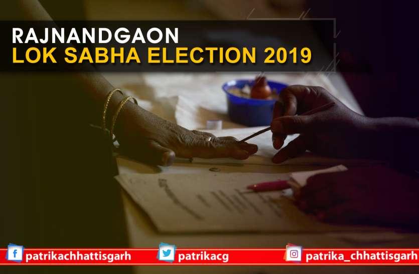 न्यूज़ बुलेटिन:राजनांदगाव के मतदाताओं में उत्साह,पहले 2 घंटे में हुआ 15.99 प्रतिशत मतदान