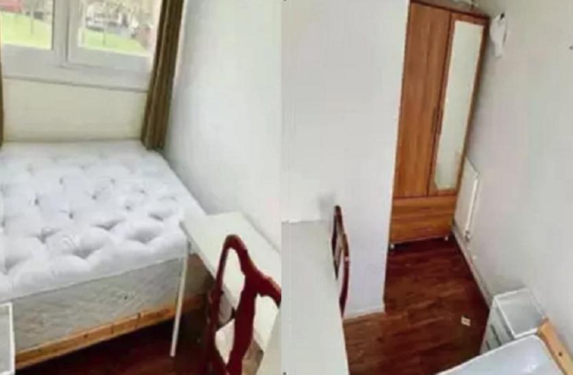इस कमरे का किराया है 50 हजार रुपये महीना, लेकिन नहीं है एक भी दरवाजा